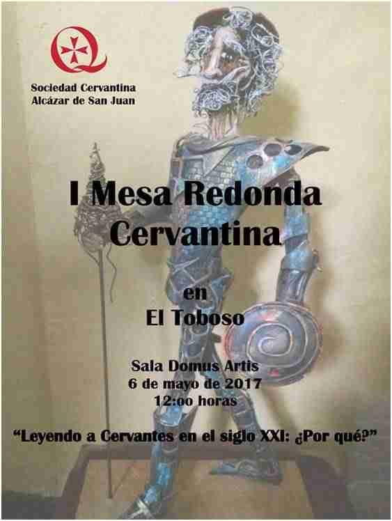 """cartel mesa redonda cervantina - """"Leyendo a Cervantes en el siglo XXI: ¿Por qué?"""""""