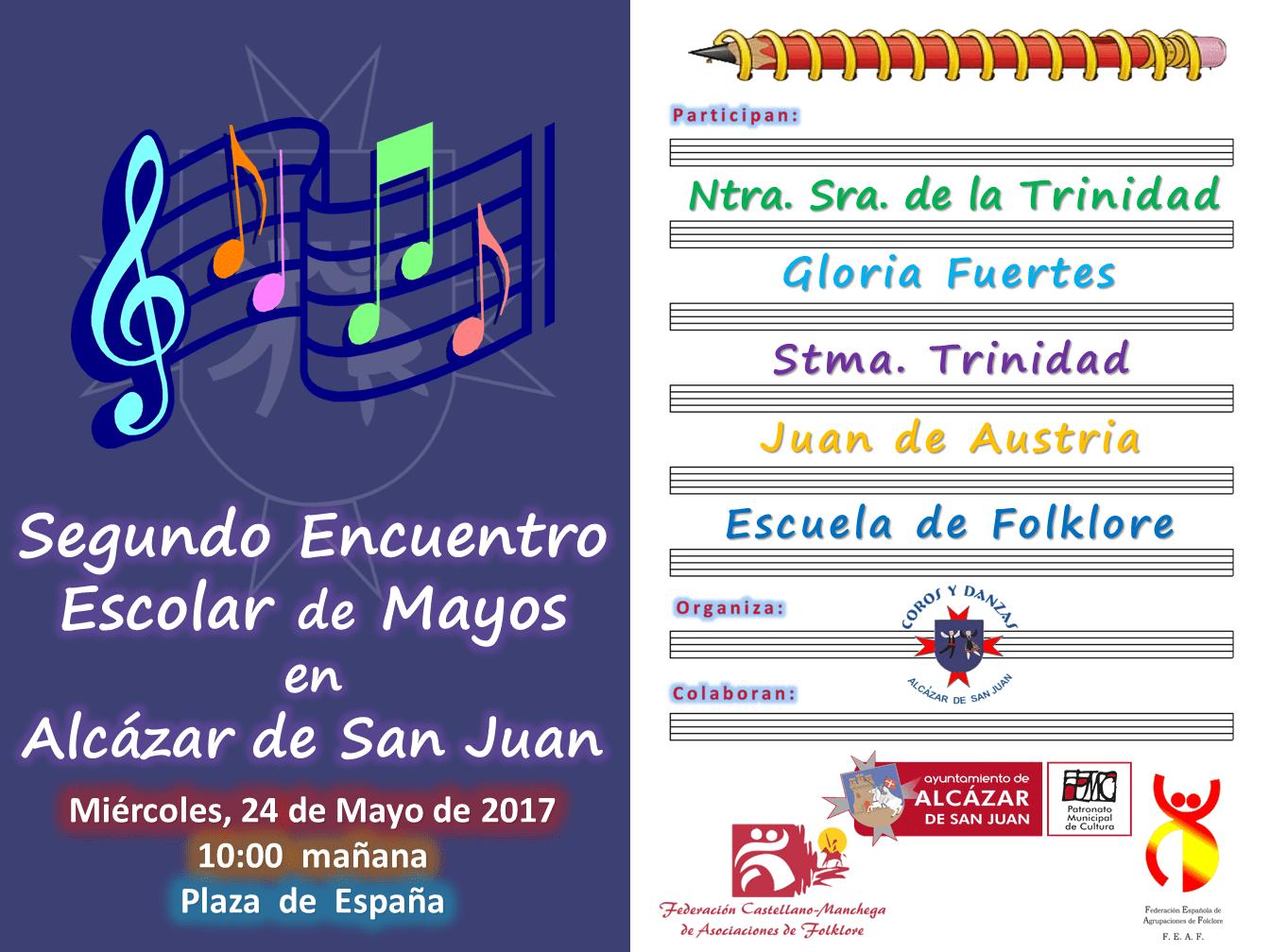 Cuatro colegios de Alcázar de San Juan participaron en la II edición de los Mayos Infantiles 2