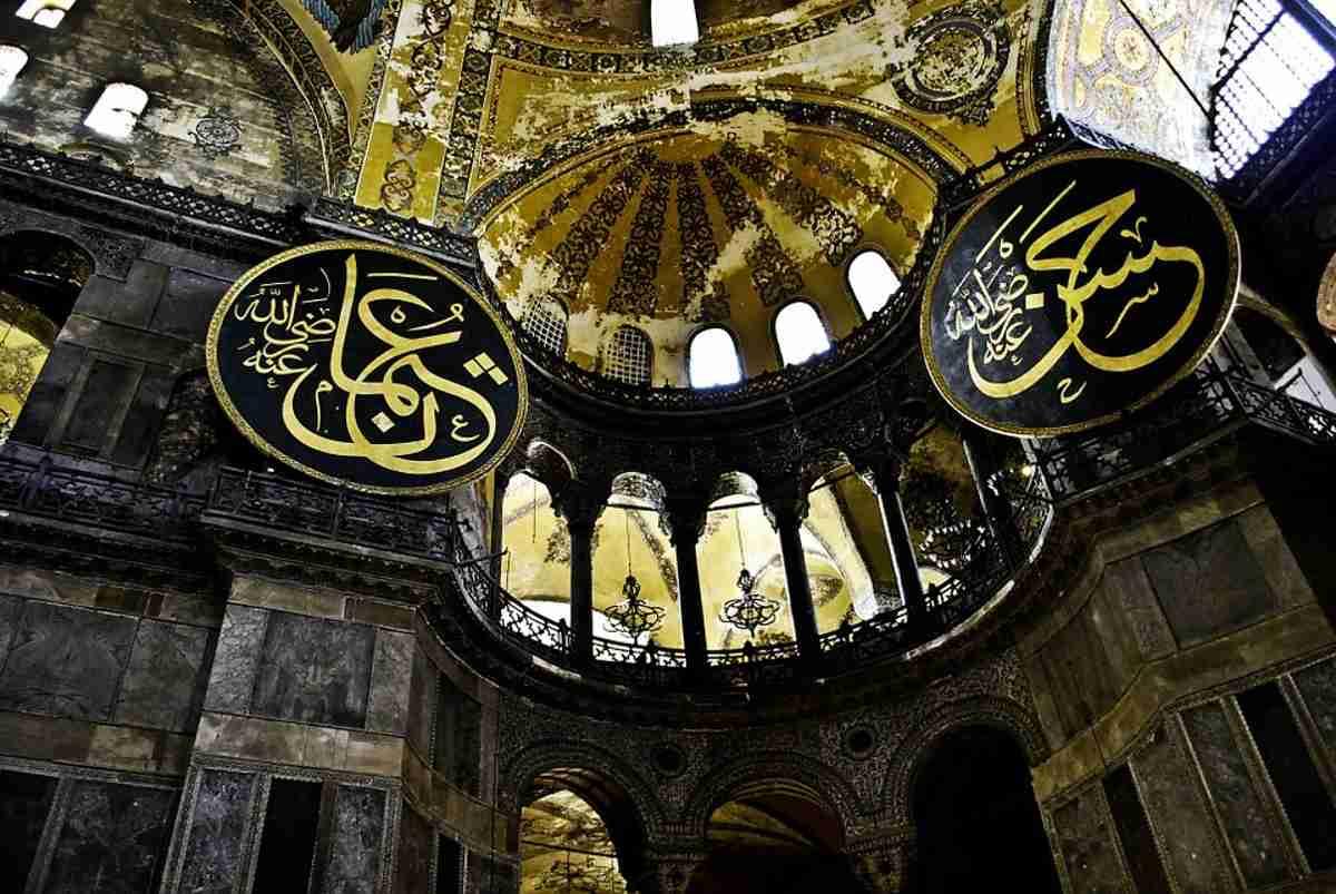 Ciudad de Estambul en Turquía para un fantástico viaje de verano 2