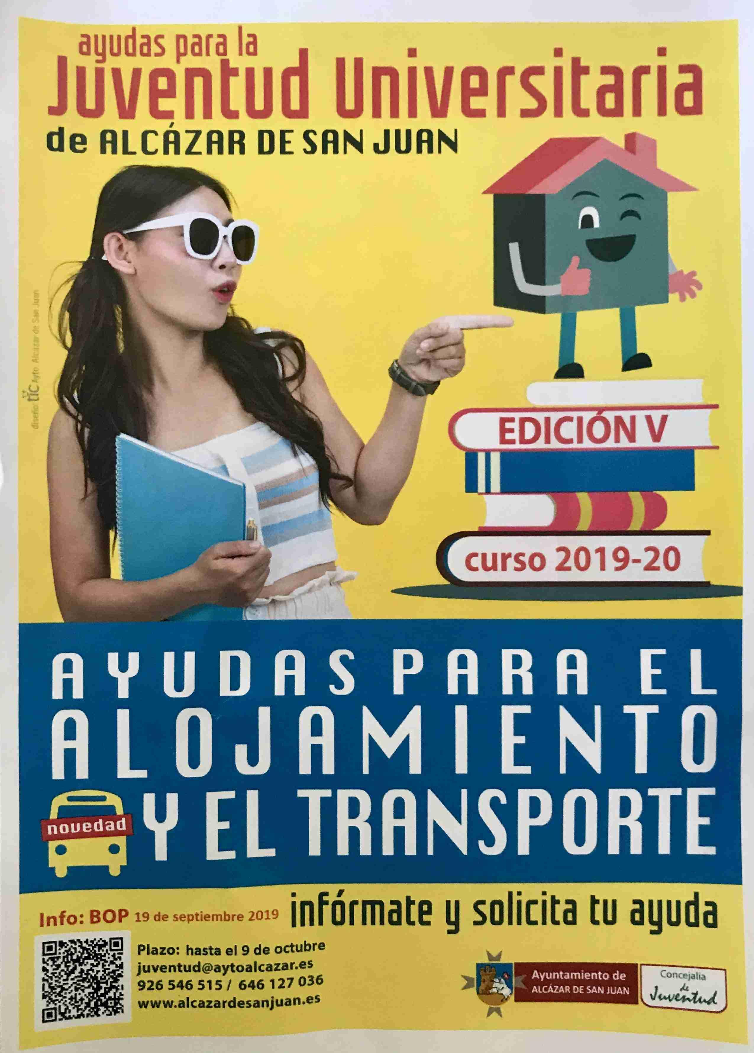 Alcázar de San Juan promueve un año más ayudas para la juventud universitaria 1