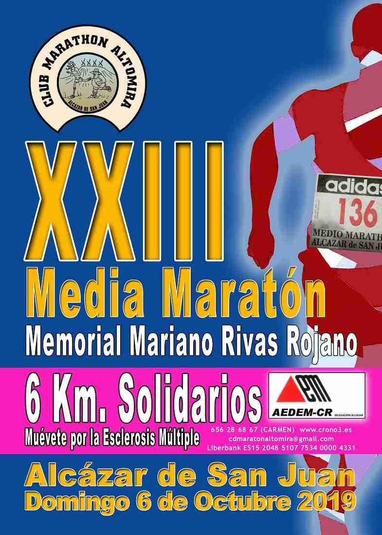 Presentada la XXIII Media Maratón Memorial Mariano Rivas Rojano 1