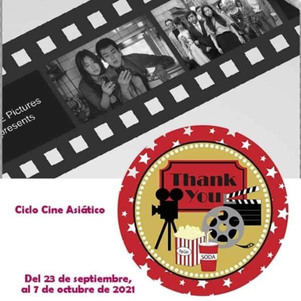 Ciclo de cine asiático de CinefóruMiguelturra del 23 de septiembre al 7 de octubre de 2021
