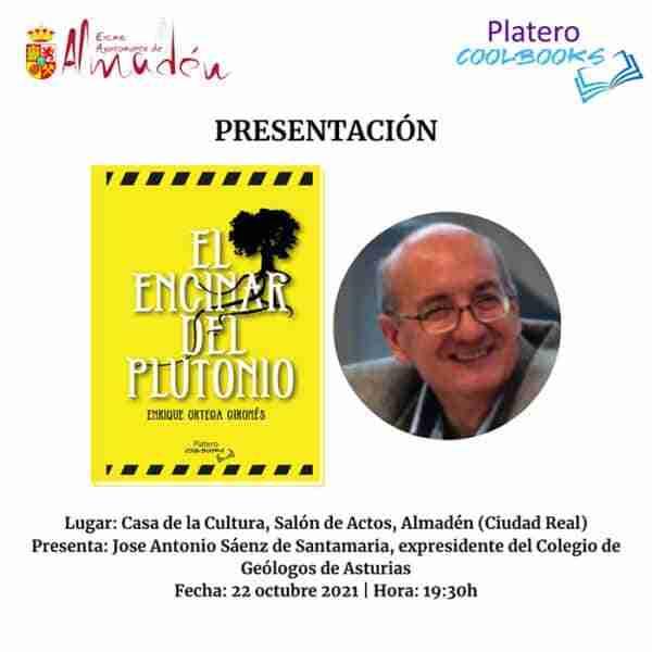 Almadén: El Encinar de Plutonio
